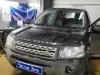 Land Rover ustanovka videoregistratora Inspector