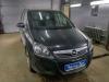 Opel Zafira ustanovka kameri zadnego vida