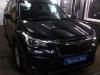 Subaru Forester ustanovka zamka na KPP