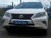 ТО с продлением гарантии Цезарь Сателлит а/м Lexus RX 270.jpg