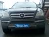 ТО с продлением гарантии Цезарь Сателлит а/м Mercedes-Benz GL 350.jpg