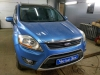 Ustanovka aktivnogo sabvufera na Ford Kuga