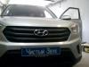 Установка Combo-устройства на а/м Hyundai Creta.jpg