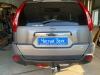 Bosal 4371-A на Nissan X-Trail 2012 (2)