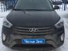 Установка камеры заднего вида на а/м Hyundai Creta.jpg