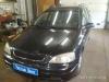 Ustanovka golovnogo ustroistva na Opel Astra