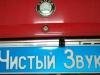 Установка ГУ и камеры заднего вида на а/м Škoda Octavia.jpg