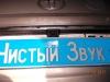 Установка камеры заднего вида на а/м Toyota Corolla.JPG