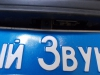 Установка камеры заднего вида на а/м Toyota RAV4.JPG
