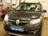 Установка коаксиальных динамиков на а/м Renault Sandero.JPG