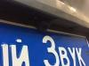 Установка монитора-накладки на зеркало и камеры заднего вида на а/м Hyundai Creta.jpg