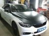 Установка подсветки днища а/м BMW D 420.jpg