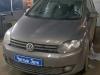 Установка сигнализации на Volkswagen Golf Plus