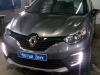 Установка сигнализации StarLine А93 на а/м Renault Captur.jpg
