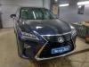 Ustanovka zamkov na rulevoi val i KPP Lexus RX300