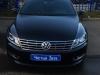 Volkswagen Passat ustanovka zamka na KPP