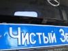 Замена штатной магнитолы Mercedes GLK (4)