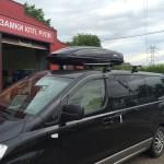 Ustanovka bagagnika boksa na Hyundai H1  (3)