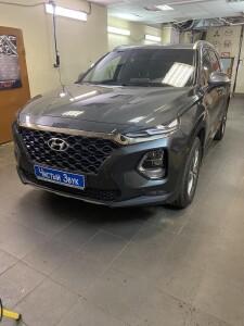 Бронирование на Hyundai SantaFe 2