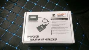 установка USB-адаптера на Suzuki Grand Vitara 3