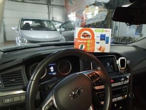 Hyundai Sonata установка сигнализации 2