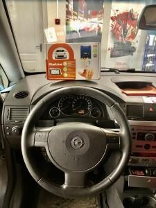 Opel Meriva установка сигнализации 2