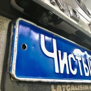 Toyota LC 200 установка омывателя кзв 2