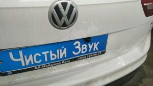 Volkswagen Tiguan установка головного устройства и камеры заднего вида 4