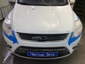 Ford Kuga бронирование 11