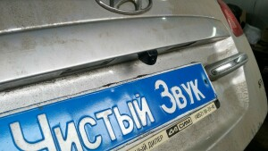 Hyundai SantaFe установка камеры заднего вида 3