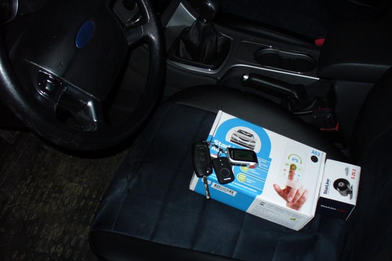 Установка сигнализации  на форд транзит