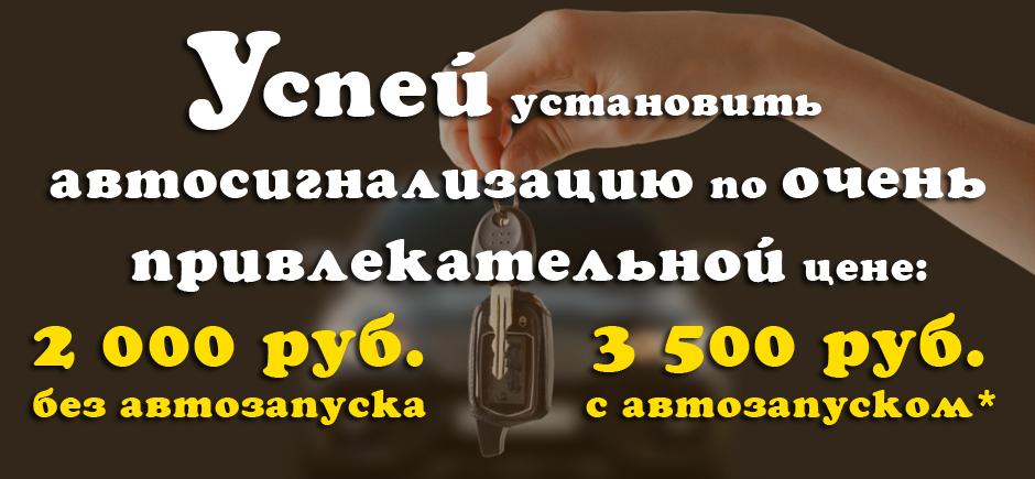 audio-signaliz-2000-3500
